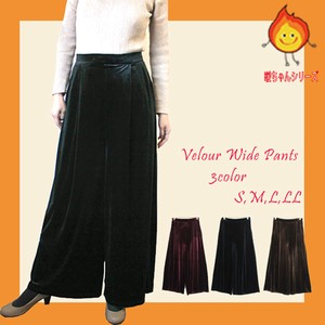 wide pants Long Velvet Gigging A/W