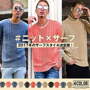 2017 A/W RUBIK Dyeing Knitted Men's Sweater Pullover Top