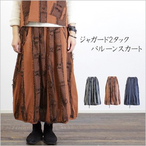 2017 A/W Jacquard Tuck Balloon Skirt Natural Leisurely
