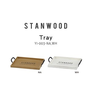 Decoration Font Iron Point Storage Series Wood Tray