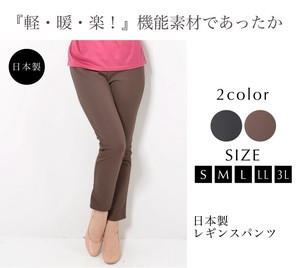 Heat Retention Material Pants Full Length Jegging Pants Gigging Waist Stretch