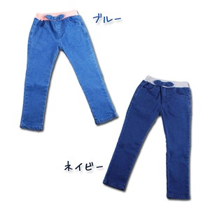 2017 A/W Toddler Soft Powder Stretch Denim Pants