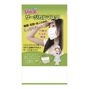 velty Reach Mask 3 Pcs