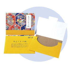 velty Oil Blotting Paper 30 Pcs