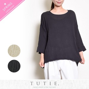 Lux Crepe Piping Wide Pullover