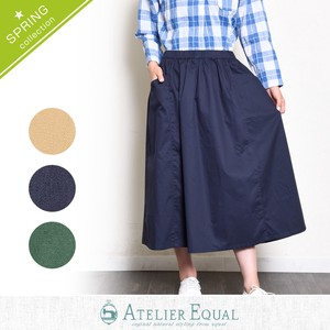 Leisurely Beautiful Adult Silhouette Twill Switching Skirt
