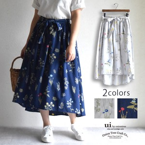 S/S Wild Flower Long Skirt