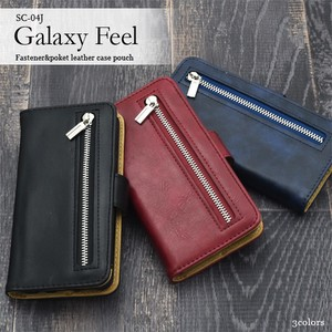 Smartphone Case Fastener Pocket Leather Case Pouch
