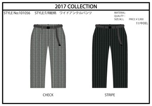 2017 A/W Twill Repeating Pattern Belt Attached Wide Ankle Pants
