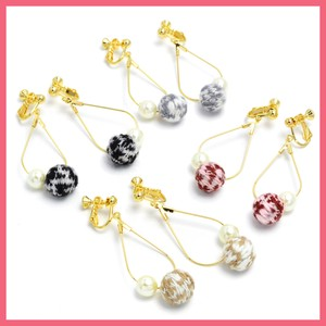 Pearl Knitted Ball Earring