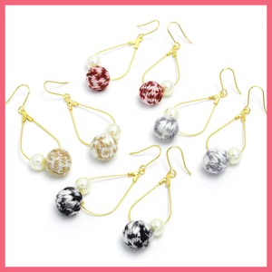 Pearl Knitted Ball Pierced Earring