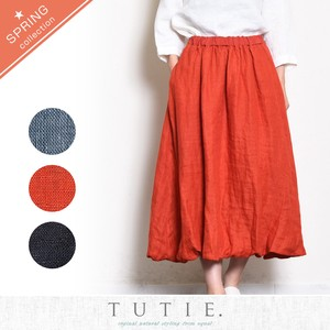 Linen Double Gauze Balloon Skirt