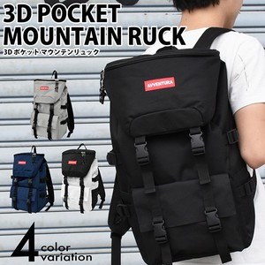 Pocket Flap Mountain Backpack