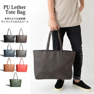 Multiple Functions Leather Bag Business Casual Student Men's Unisex Bag