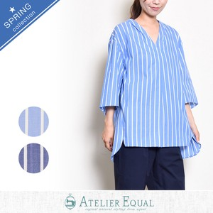 Adult Silhouette Stripe Tunic