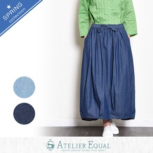 Denim Silhouette Skirt