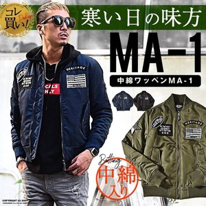 2017 A/W Padding Patch Men's A/W Top Military Non-colored Street Mode