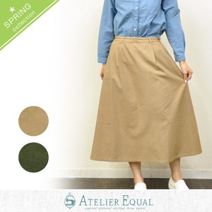 Attached Gather Skirt