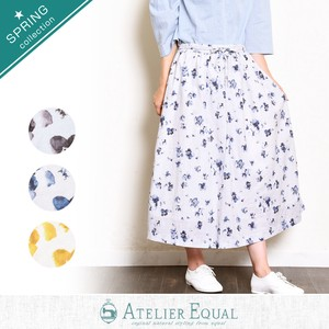 Watercolor Print Gather Skirt