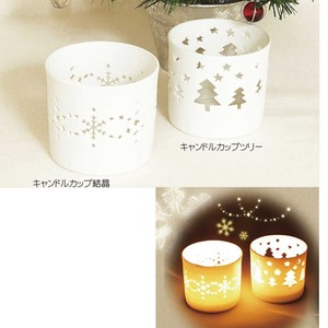 Christmas Gift Just Candle Holder
