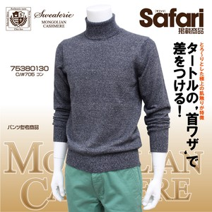 Cashmere Jersey Stretch