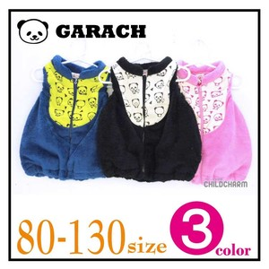 Open Panda Pattern Switching Vest