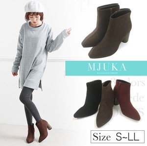 Ladies Shoes Beautiful Legs Silhouette Short Boots Boots