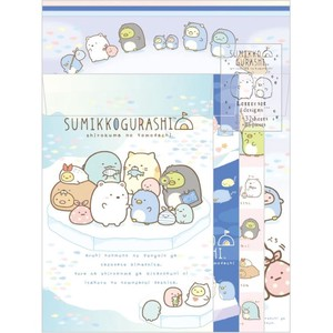 Sumikko gurashi Writing Papers & Envelope Polar Bear Friend