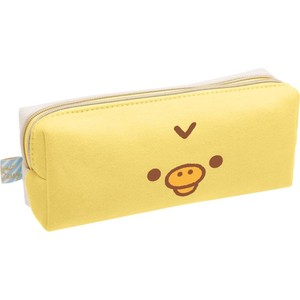 Rilakkuma Twin Fastener Pen Pouch Yellow
