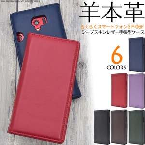 Genuine Leather Use Easy Smartphone Skin Leather Notebook Type Case