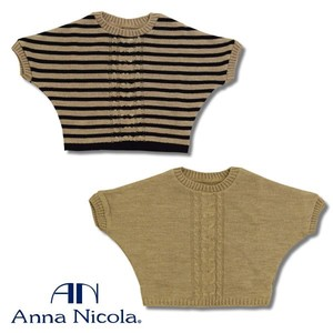 Anna Nicola Knitted Dolman Babies Clothing