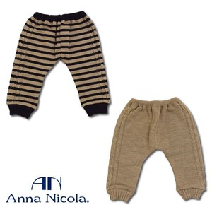 Anna Nicola Knitted Cable Sarrouel Pants Babies Clothing