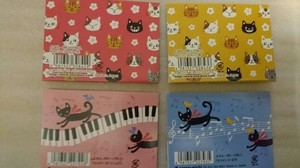 2017 Autumn Sticky Note Set Cat Cat Music Piano