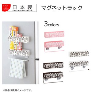Quality Disposal item Yoshikawa Magnet Rack Pink White Brown