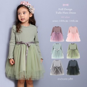 Switching Flare One-piece Dress 6 Colors Girls