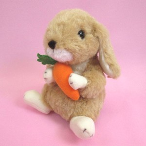 Carrot Beige Soft Toy
