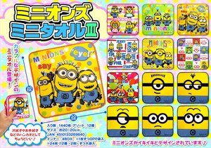 Minions Mini Towel Minions Mini Towel Handkerchief Character