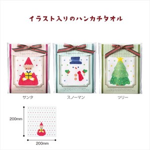 Christmas Happy Handkerchief Christmas Handkerchief velty Gift