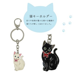 Cat Key Ring Cat Cat Dear Cat Series