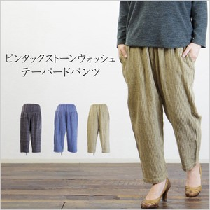 2017 A/W Tuck Stone Pants Natural Leisurely