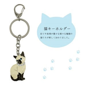 Cat Key Ring Cat Dear Cat Series