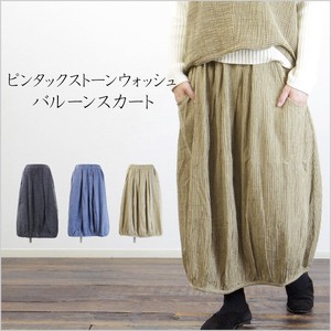 2017 A/W Tuck Stone Balloon Skirt Natural Leisurely