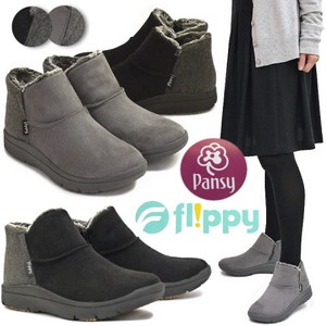 Pansy Boots Ankle Boots Bi-Color