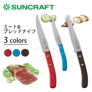 Sun Craft Japanese Cooking Knife Meat Red Knife Red Blue Rose Wood