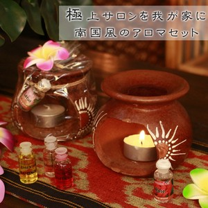 Aromatherapy Pots/Aroma Lamps