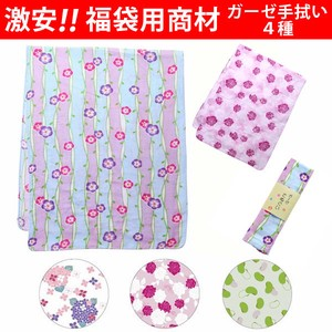 Period Gauze Hand Towel Lucky Bag