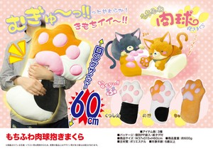 Cat Cat Pad Pillow