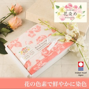 IMABARI TOWEL Flower Dyeing Botanical Slim Bathing Towel Gift Set