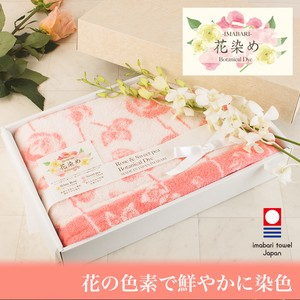 IMABARI TOWEL Flower Dyeing Botanical Bathing Towel Gift Set