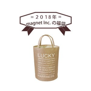 Must See Lucky Bag
